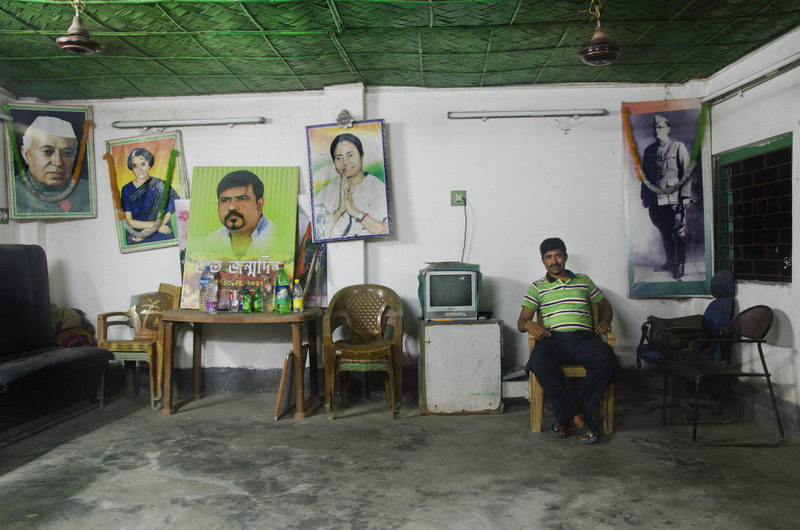 Party Office - Trinamool Congress ward 22 party office