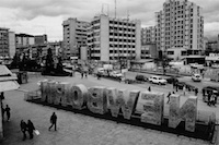 NewBorn - The inscription placed in the centre of Pristina on Kosovo's Independence Day