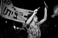 demonstration in jerusalem